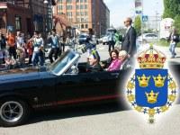 Sweden - La famille royale de Suède salue l'inauguration de l'abri voiture de Giulio Barbieri