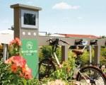 Evo-Bike - Lama di Valle Rosa - Italie